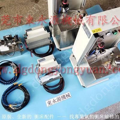 梧州定转子冲压涂油机,节省油品的 自动喷涂装置