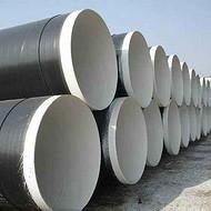 攀枝花环氧树脂防腐钢管厂家直销股份有限公司