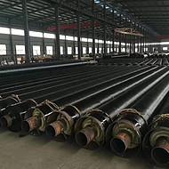 乌鲁木齐保温钢管生产厂家股份有限公司