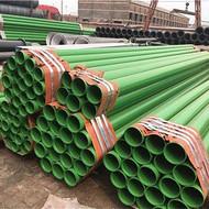 辽源ipn8710防腐钢管生产厂家厂家信谊
