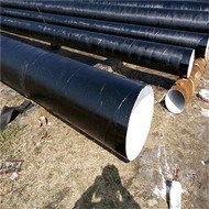 九江大口径保温钢管厂家直销股份有限公司