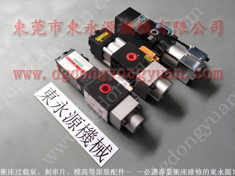 惠州 冲床滑块保护泵,超负荷装置维修 选东永源