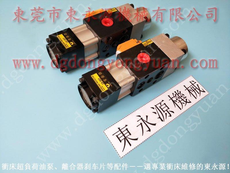D0BBY過載保護裝置,OL-08A 氣閥