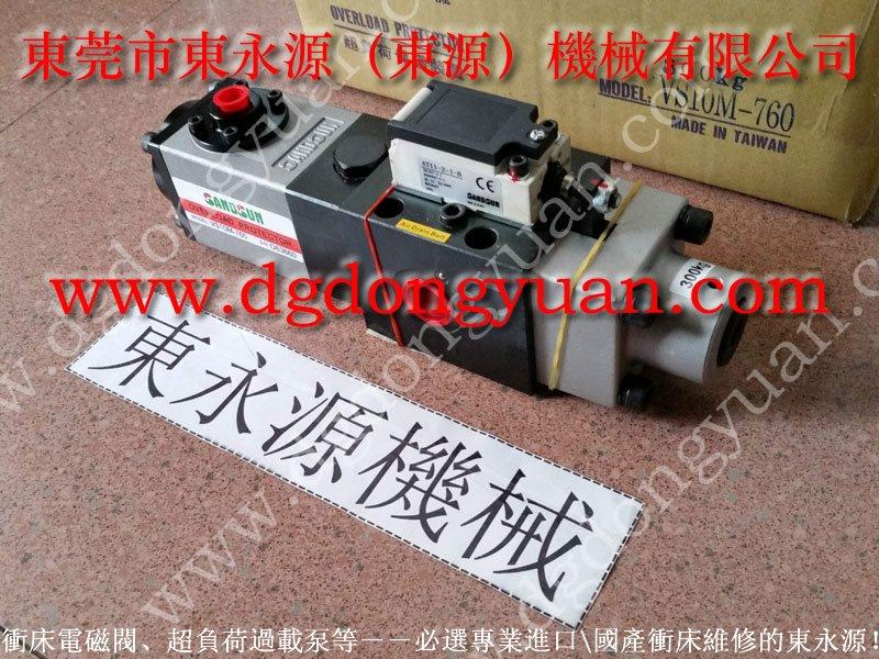 鈺沖壓設備油泵維修,OL06S 137 過負荷泵