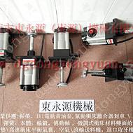 济南二锻过载保护油泵,HP63-16 高压泵