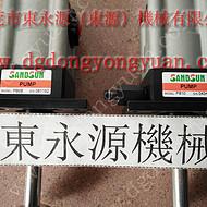 协易 冲床气动泵,VS16-523 超负荷油泵