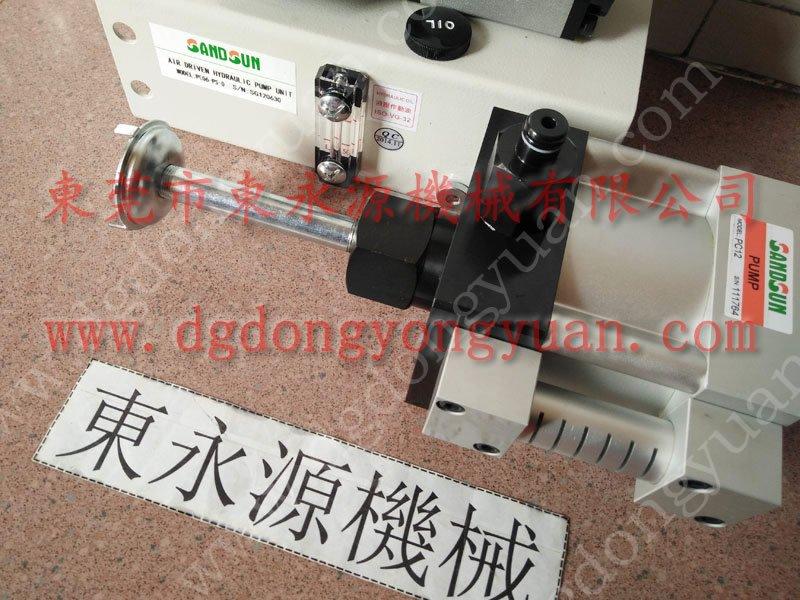 惠州 冲床气动泵,气动打油泵维修 选东永源