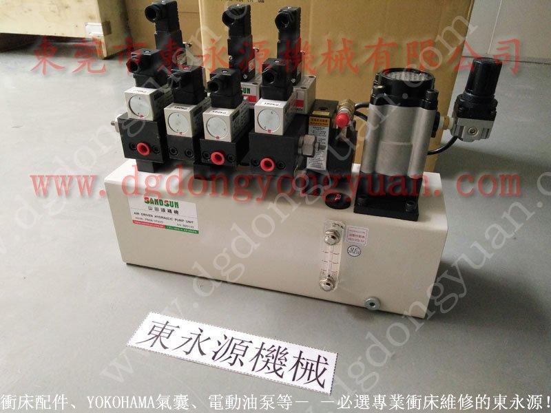 肇庆 冲床沖床油泵維修,超负荷装置怎样维修 找东永源