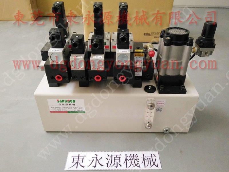 惠州 冲床气动泵维修,LA-507  选东永源