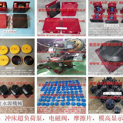 减振效果96%以上 楼上机器隔振垫,三楼机器防震垫 找东永源