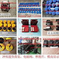 柳州 减震好耐用的 防机器震动墙裂减震器 找东永源