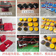 减振效果96%以上 楼上机器隔振垫,广州吸塑冲床减震器 找东永源