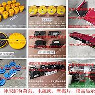 吸塑冲床避震器,替固安震气垫减震器  找 东永源