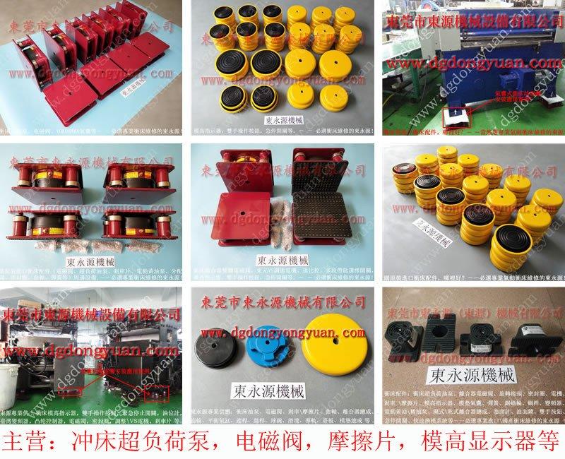 可使用时间长的 冲床减震器,织布机防震垫 找东永源