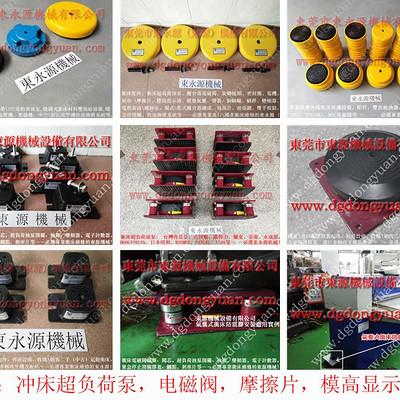 减震好耐用的 冲床减震器,测量仪器减震装置 找东永源