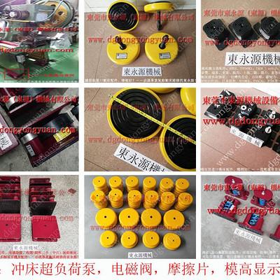 减振效果96%以上 楼上机器隔振垫,珍珠棉立切机避震气垫 找东永源