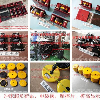 减震质量好的 冲床避震器,测长仪空气式避震器 找东永源