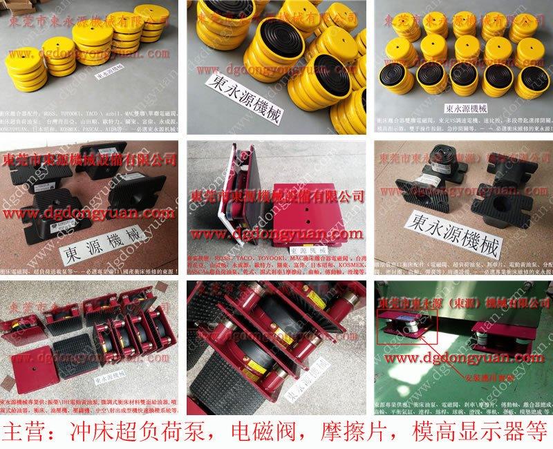 减振效果96%以上 楼上机器隔振垫,印刷标签模切机减震胶垫 找东永源