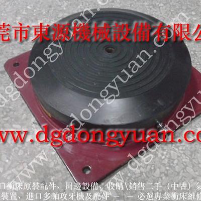 减振效果好 楼上设备防震脚,裁断机用充气减振器 找东永源
