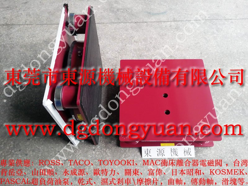 耐用的 楼上机器减震器,木纹压花机防震脚 找东永源