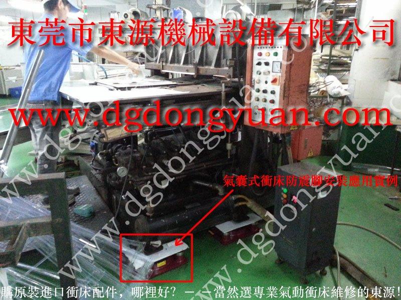 模切机减震器,钢化膜模切机减振垫  找 东永源