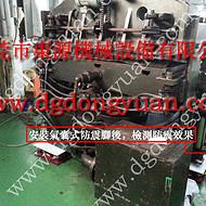 气垫减震器,模切加工冲型机脚垫  找 东永源