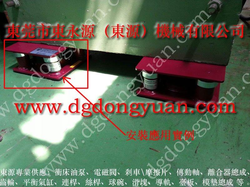 减震效果95%以上 三楼机器防震垫,吸塑冲床减震器 找东永源