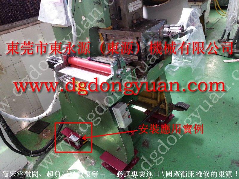 减振好的 冲床避震器,冲击设备充气式减震器 找东永源