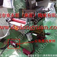 隔震好的 裁断机减震器,气体橡胶减震垫脚 找东永源