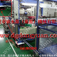 珍珠棉冲形机避震器,减震好耐用的 楼上机器减震器 找东永源