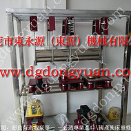 减振效果好 楼上设备防震脚,充气式机器减振装置 找东永源