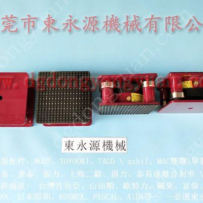 防震好的 冲床防震垫,光面卡裁断机减振器 找东永源