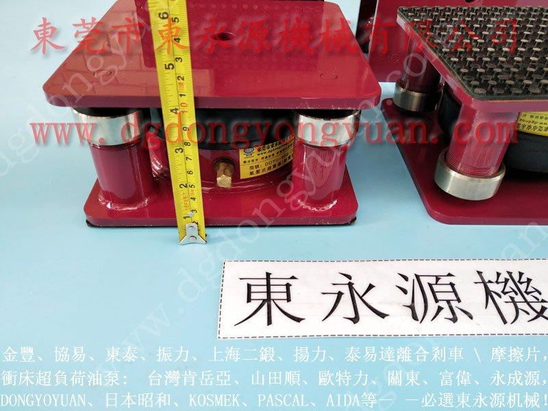 隔震好的 楼上机械避震脚,单臂液压机减震器 找东永源