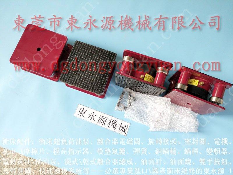 减震效果好 楼上机器隔振垫,三楼机器气垫减震器 找东永源