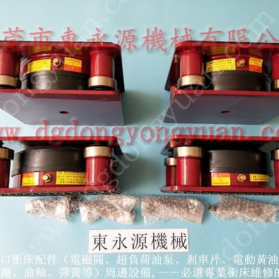 减振好的 冲床避震器,造纸机械隔振气垫 找东永源