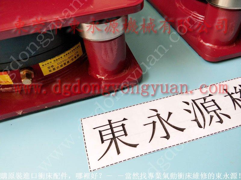 效果好的 楼上设备防震脚,塑料杯生产设备防震脚 找东永源