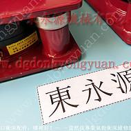 耐用的 楼上机器减震器,冲床阻尼气垫减震器 找东永源