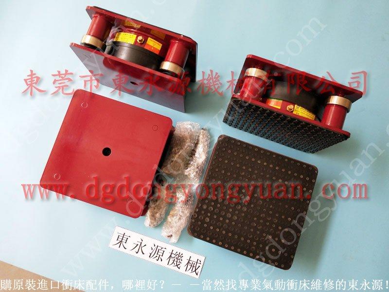 耐用的 楼上机器减震器,加工设备减震器 找东永源