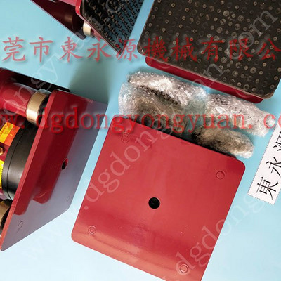 防振好的 冲床减震垫,针刺机减震气垫 找东永源