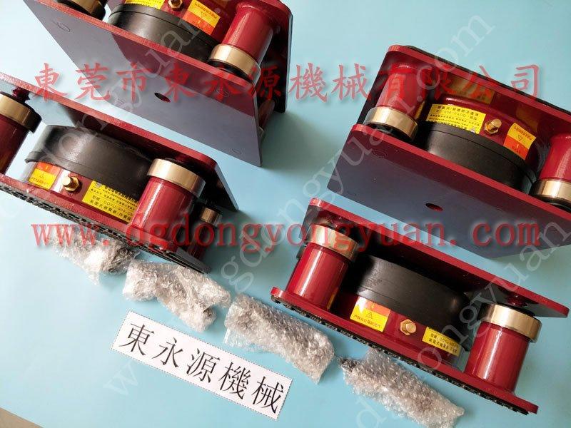 减振好的 冲床避震器,成型机用气压式隔震垫 找东永源