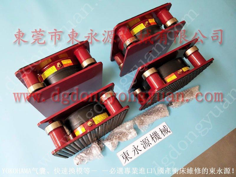 剑杆织机减振气垫,耐用隔震好的 冲床避震器 找东永源