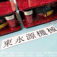 珍珠棉冲形机避震器,减震好耐用的 冲床减震垫 找东永源