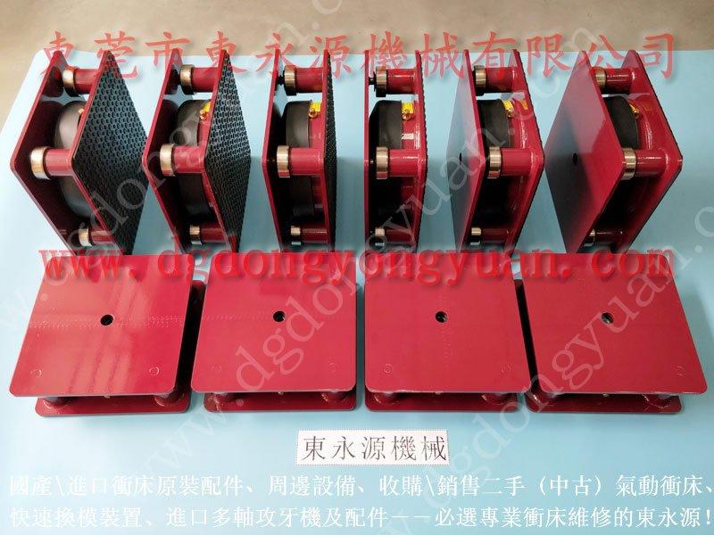 减振效果96%以上 楼上机器隔振垫,油压冲床空气式脚垫 找东永源