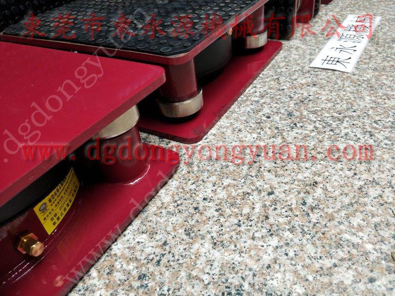 餐盒注塑机减震装置,有效隔震的 楼上机器减震器 找东永源