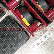 金豐 冲床充气式减震垫,潜水料压纹机减振垫 找东永源