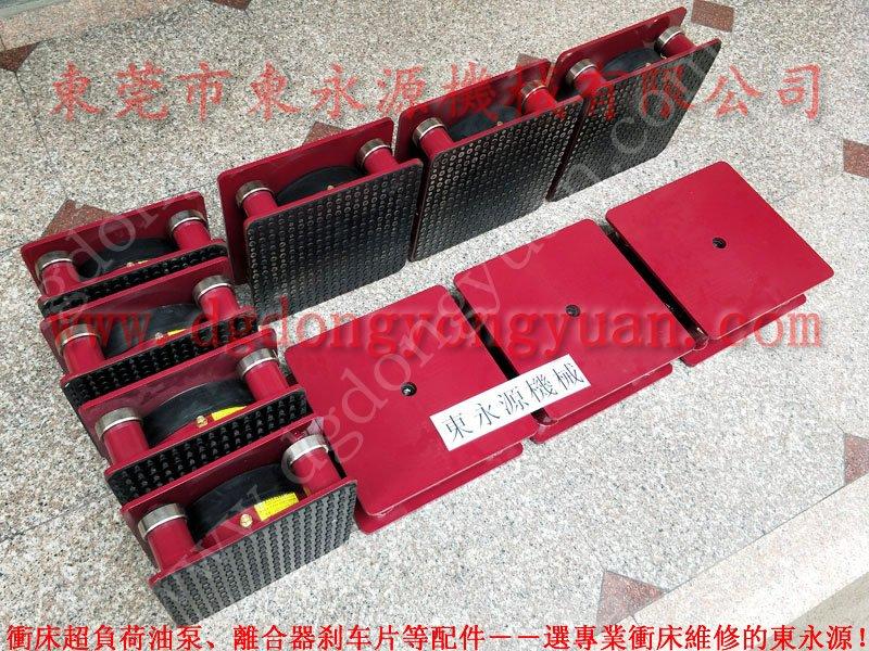 吸塑冲床避震器,低频设备减震垫  找 东永源