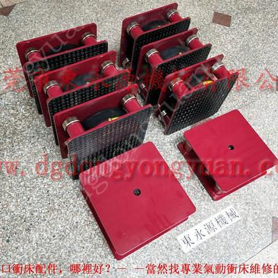隔振好的 冲床防震垫,模切机气垫式减振垫 找东永源