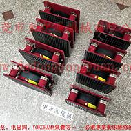 气压式避震器,原纸分切机减震脚垫  找 东永源