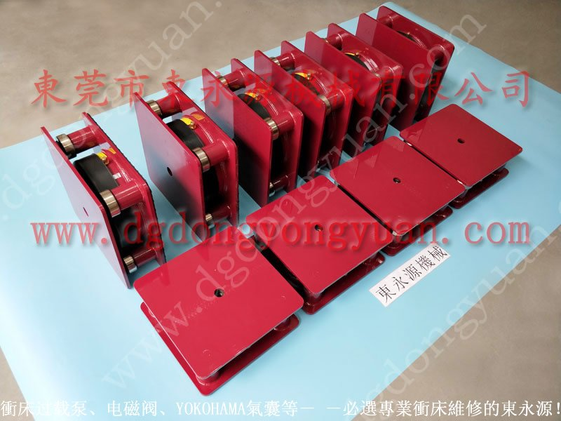 耐用的 楼上机器减震器,打板机震动减轻脚垫 找东永源