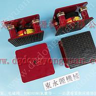 气压式避震器,油压阻尼筒气垫防振脚  找 东永源